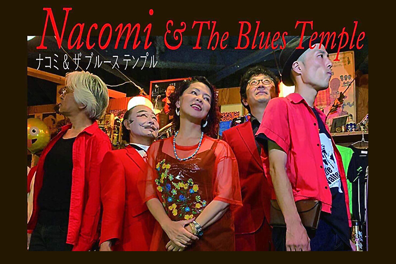 Nacomi & The Blues Temple