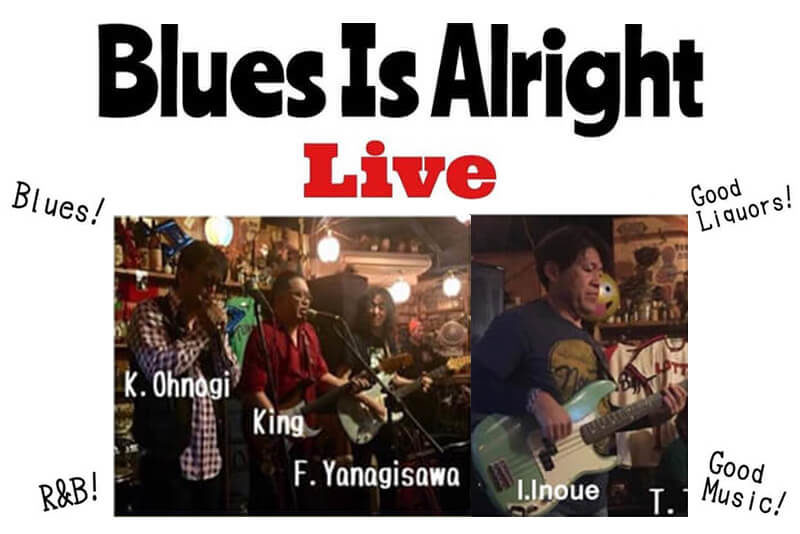Blues Is Alright Live!